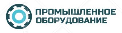 ООО «Промышленное оборудование»